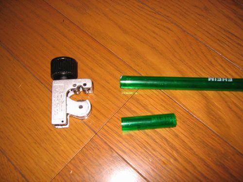 排水パイプ加工1