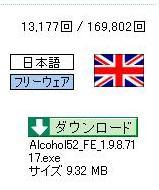 alcohol 52032
