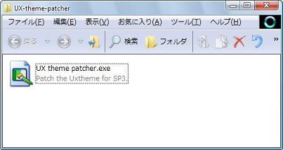 SP3_UTPatcher_001.jpg