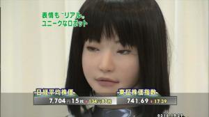 美女ロボット画像1特大