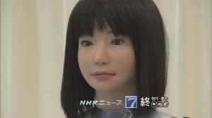 美女ロボット画像2特大