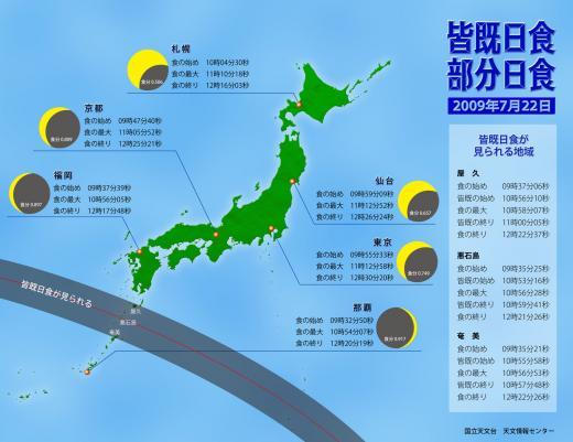 map-japan.jpg