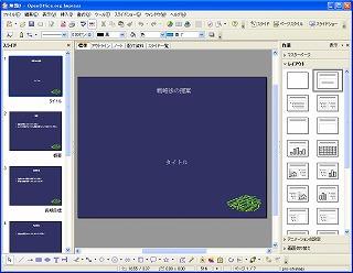 openoffice-3.jpg