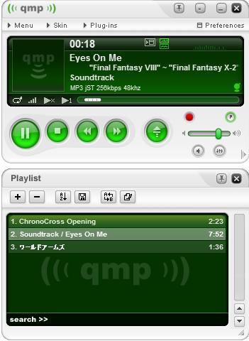 高音質MP3再生ソフト 『 Quintessential Player 』