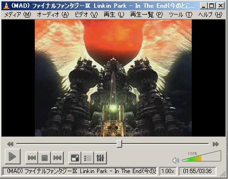 『VLC media player』