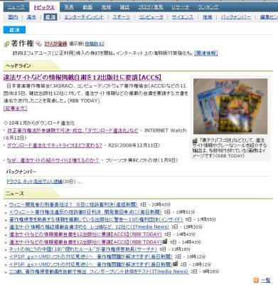 yahoo2009100501.jpg