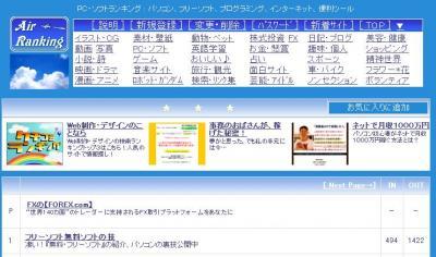 yahoo2009100504.jpg