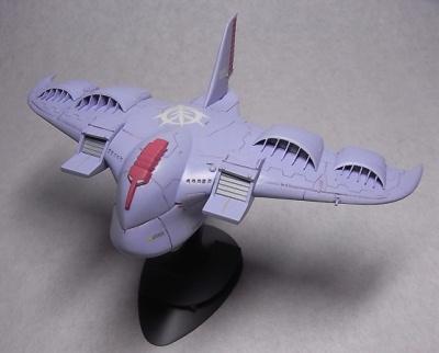 ax-gaw005