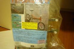 自転車カゴ