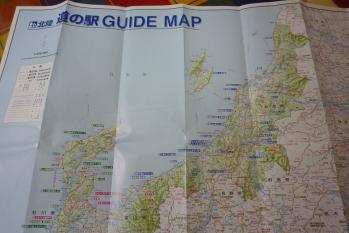 北陸 ガイドマップ