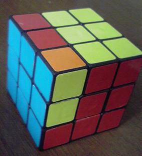 cubu.jpg
