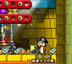 maplestory012_20090209203926.png