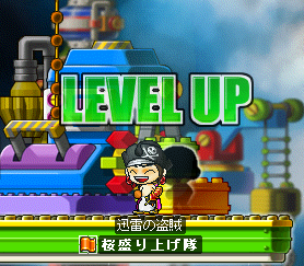 maplestory014_20090111221847.png