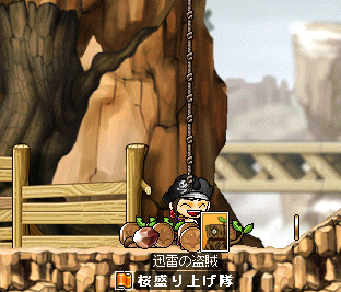 maplestory017_20090216232832.png
