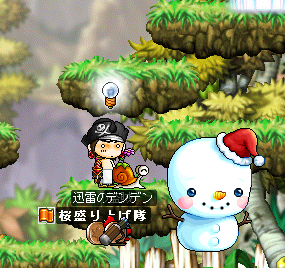 maplestory020_20090129215953.png