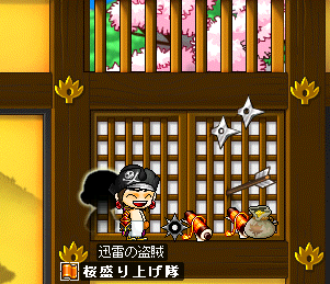 maplestory026_20090202221014.png