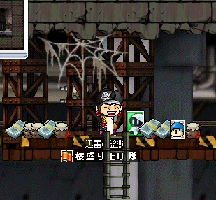 maplestory029.png