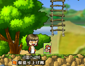 maplestory033.png