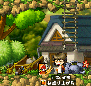 maplestory034.png