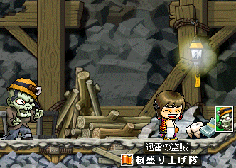 maplestory042_20090228213948.png