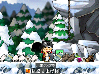 maplestory050.png