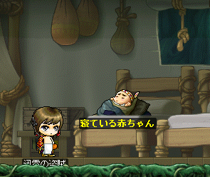 maplestory056_20090214151119.png