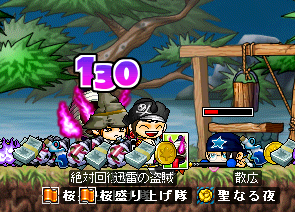 maplestory060.png