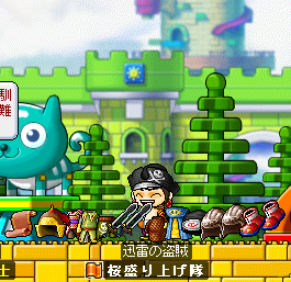 maplestory064.png