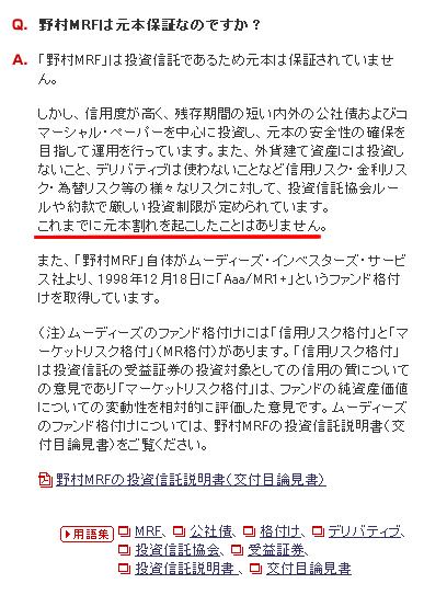 daiwashouken_04.png