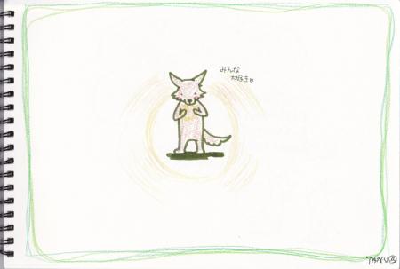 ネズミとオオカミ1