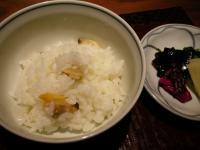 kyotofood12248.jpg