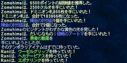 4_20110226214326.jpg
