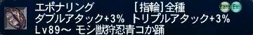 5_20110226214326.jpg