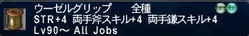 7_20110226214337.jpg