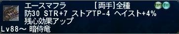 9_20110223210019.jpg