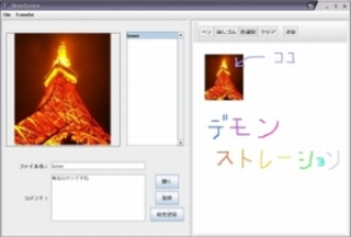 demo5-small.jpg