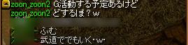 08120111_20081211114918.jpg