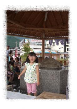 IMGP4020.jpg