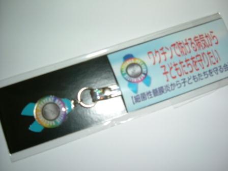 リボンストラップ 001web