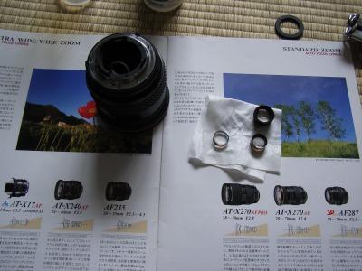 RIMG0030.jpg