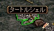 RedStone 10.02.07[03]