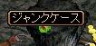 RedStone 10.02.21[12]