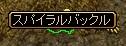 RedStone 10.02.24[05]