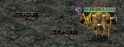 RedStone 10.02.25[10]