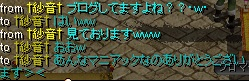 RedStone 10.02.25[11]