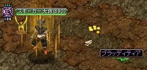 RedStone 10.02.26[03]