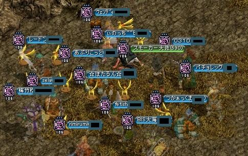 RedStone 10.02.26[06]