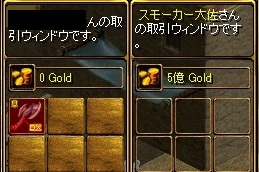 RedStone 10.02.21[08]