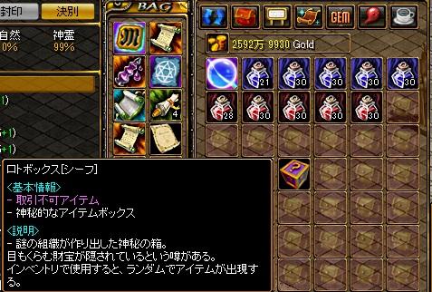 RedStone 10.03.01[02]