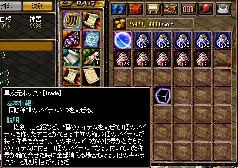 RedStone 10.03.01[03]